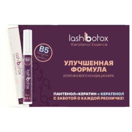 """Листовка """"Кератиновый кондиционер Lash Botox"""""""